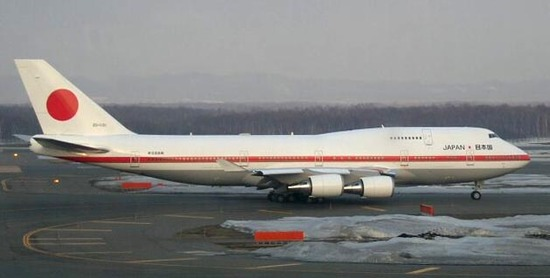Japan_government_747_cropped