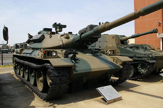 800pxjgsdf_type74_tank_public_infor