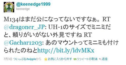 Keenedge1