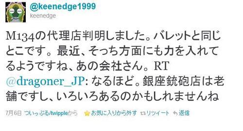 Keenedge3
