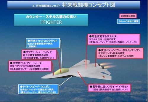 I3fighter_2