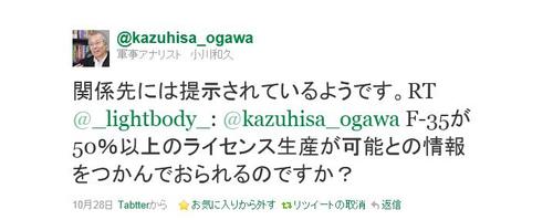 Twtrjpuserkazuhisa_ogawastatus129_3