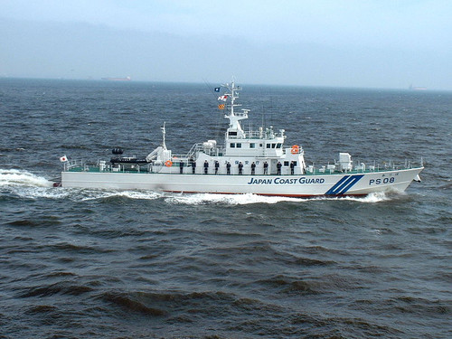 800pxjapan_coast_guard_ps08_kariba