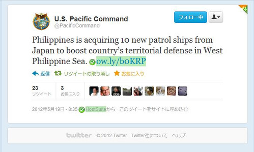 Uspacificcommand201205190835