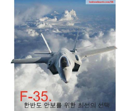 F35a_korea