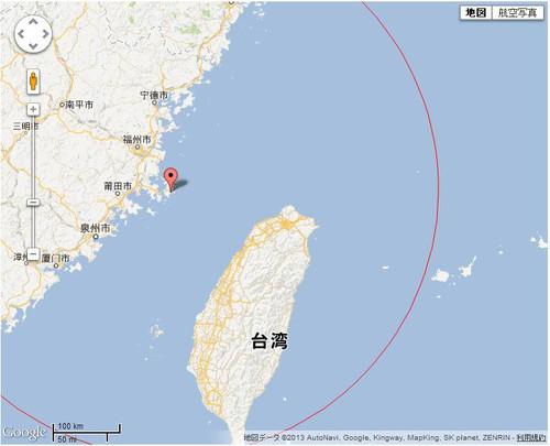 S400_senkaku_no1
