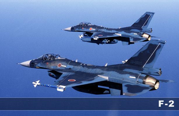 戦闘機の画像 p1_7