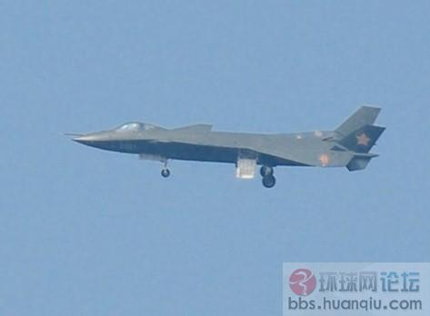 J 20 (戦闘機)の画像 p1_7
